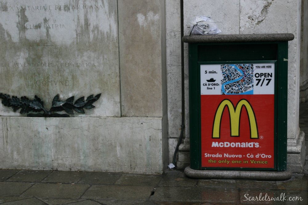 Venetsia McDonalds
